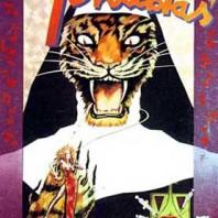 Dark Habits (1983)