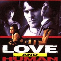Love and Human Remains (1993)